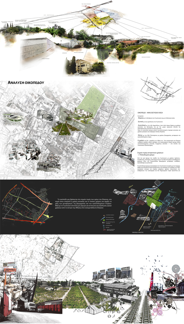 architecture articles for students pdf