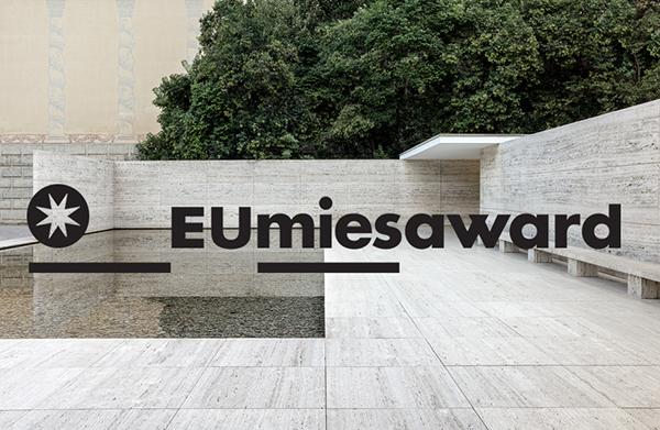 EUmiesaward 2017 εικονα 1
