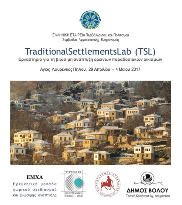 TraditionalSettlementsLab (TSL) eikona