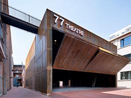 77 Theatre