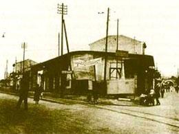 Οι δημοτικές αγορές της Αθήνας στην εποχή του Μεσοπολέμου