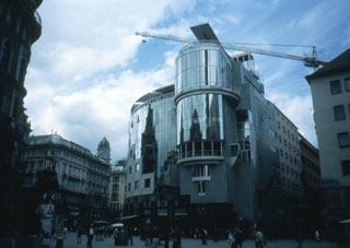 H. Hollein, F. Hundertwasser, Βιέννη