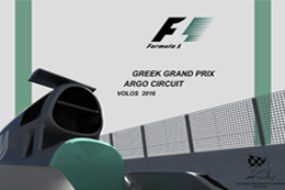 110.16 Greek Grand Prix Argo Circuit Volos 2016