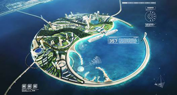 Eco-island Hainan εικονα 1