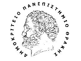 Αναγόρευση του Δημήτρη Αντωνακάκη & Σουζάνας Αντωνακάκη σε επίτιμους διδάκτορες