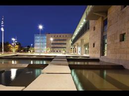 Νέο Δημαρχείο Θεσσαλονίκης