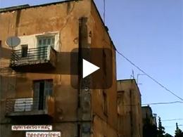 Ντοκιμαντέρ. Οι προσφυγικές κατοικίες της Λ. Αλεξάνδρας