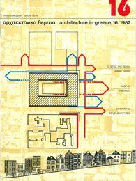 Αρχιτεκτονικά Θέματα Τεύχος 16 , 1982