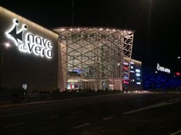 H Climaveneta «πάει για ψώνια» στο Nave De Vero
