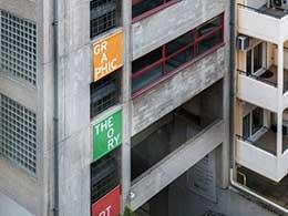 Kτίριο εκπαίδευσης