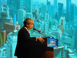 2011 Seoul Conference Report