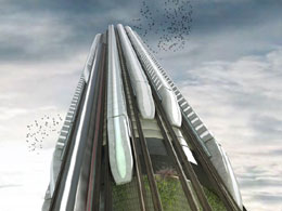 Hyper Speed Vertical Train Hub