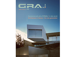 GRA REVIEW 10 (preview)