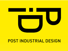Μετα-βιομηχανικός σχεδιασμός