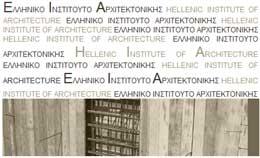 Έκθεση.6η Biennale Nέων Ελλήνων Αρχιτεκτόνων