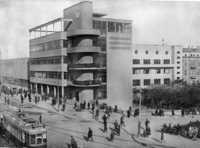 Lost Vanguard Found - Σύνθεση αρχιτεκτονικής και τέχνης στη Ρωσία (1915-1935)