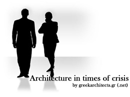 Architecture in times of crisis