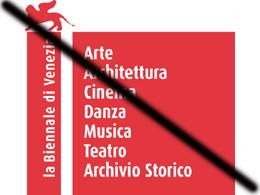 Ανταποκρίσεις biennale (27-28 Αυγούστου)