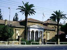 Διεθνής αρχιτεκτονικός διαγωνισμός για το νέο Κυπριακό Μουσείο