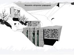 (173) Μουσείο Πέτρινου Γεφυριού