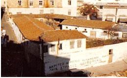 To χάνι της οδού Μαυρομιχάλη στην Ξάνθη:αποκατάσταση και αξιοποίηση