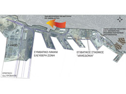 Επαναπροσδιορισμός της διασύνδεσης και του ρόλου των τερματικών σταθμών στη μητροπολιτική περιοχή Θεσσαλονίκης[1]