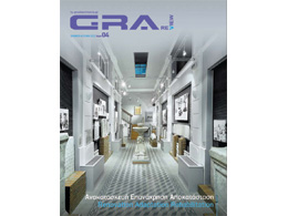 GRA REVIEW 04 (preview)