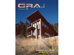 GRA REVIEW 05 (preview)