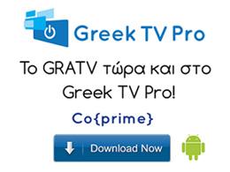 Το GreekArchitects Tv στην