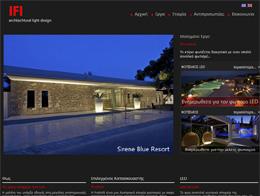 Νέο website από την IFI
