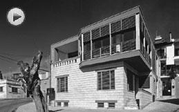 Δύο σύγχρονες κατοικίες στην Άνω Πόλη, Θεσσαλονίκη.