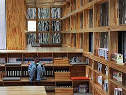 Βιβλιοθήκη Liyuan