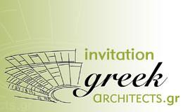 Έλληνες αρχιτέκτονες – Παρουσίαση έργου.