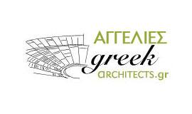 Αγγελίες greekarchitects.gr