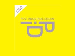 Μετα – Βιομηχανικός Σχεδιασμός