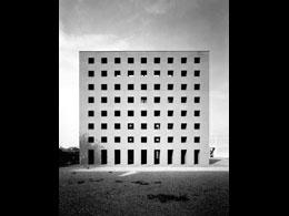 11ο Πανελλήνιο Συνέδριο Αρχιτεκτονικής Θλίψης