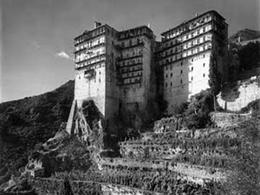 Paysages de Grece et du Mont Athos