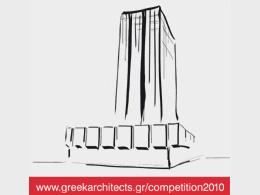 ΠΥΡΓΟΣ ΠΕΙΡΑΙΑ 2010. Αποτελέσματα διαγωνισμού, Διαδυκτιακή έκθεση