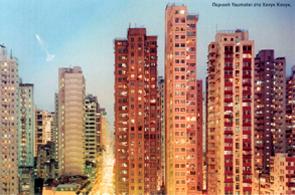 Τράπεζες και ψηλά κτίρια