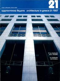 Αρχιτεκτονικά Θέματα Τεύχος 21 , 1987
