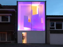 Η αιρετικότητα της αρχιτεκτονικής