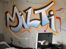 Ιδέες διακόσμησης με murals